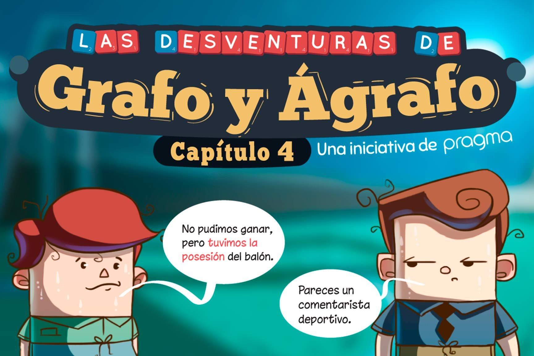 h_grafo_y_agrafo_los_errores_del_futbol