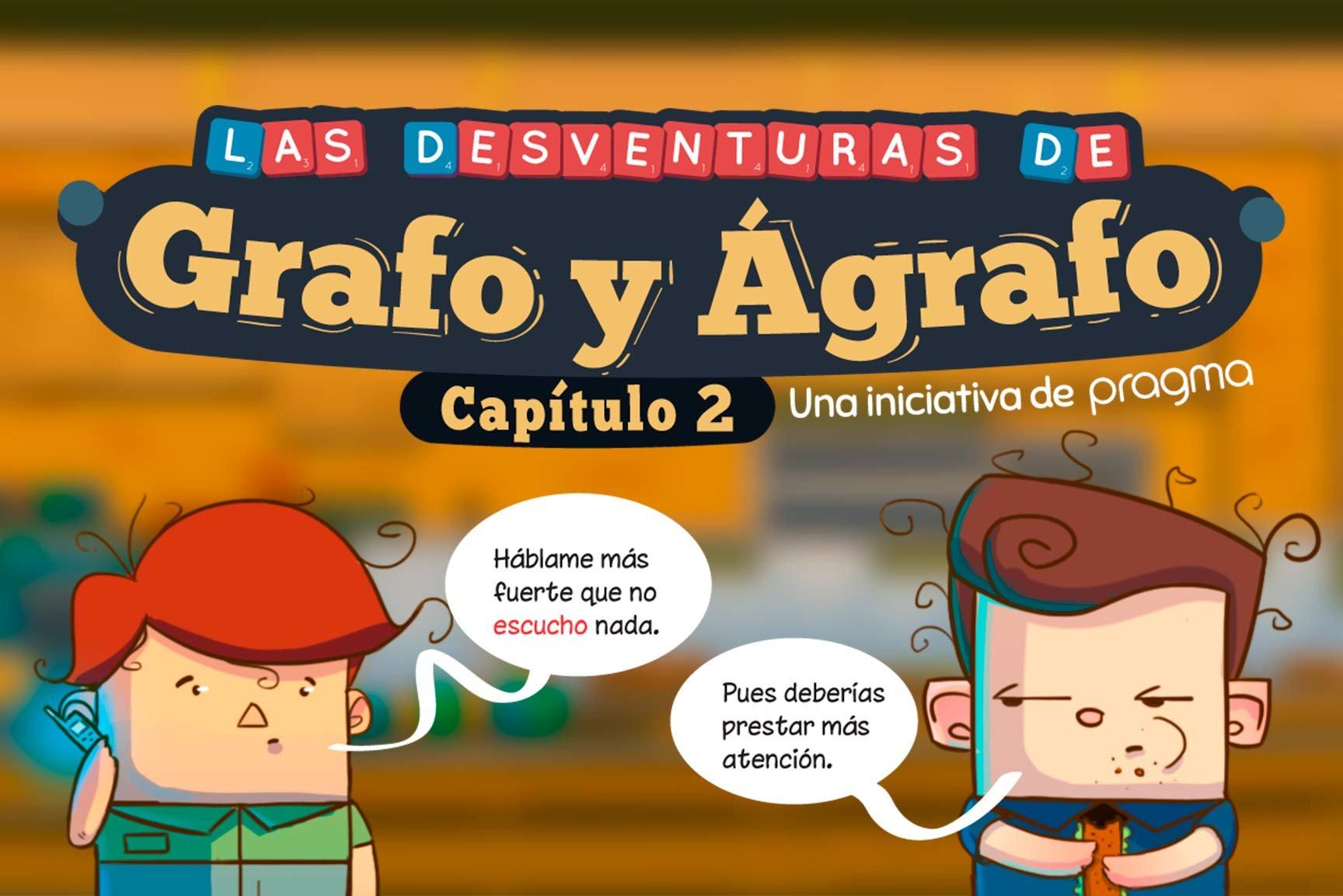 h_grafo_y_aragrafo_imprecisiones_lexicas